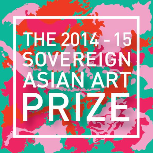 2014-15 SOVEREIGN ASIAN ART PRIZE GALA DINNER