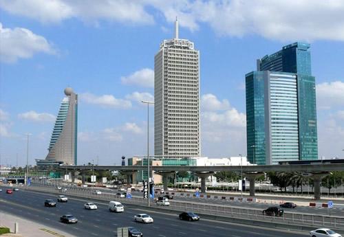Dubai World Trade Centre Converted Into Free Zone